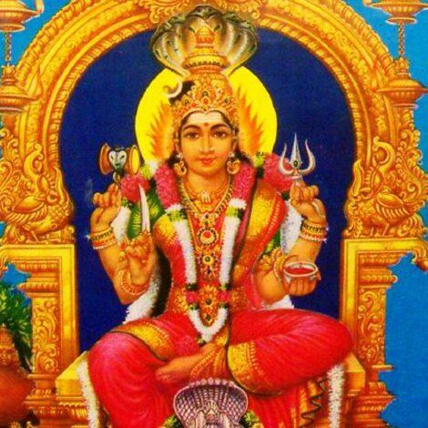 எம்மை ஆளும் மகமாரி