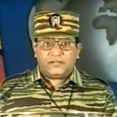 1998ம் ஆண்டு மாவீரர்நாளில் தேசியத்தலைவர் அவர்கள் ஆற்றிய உரை